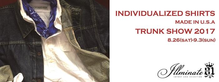ILLMINATE様_TRUNK SHOW_Banner