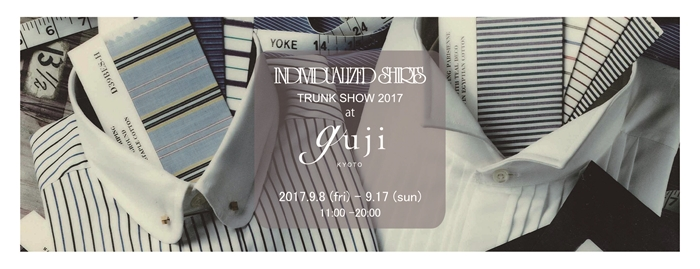 guji様_TRUNK SHOW_Banner_700