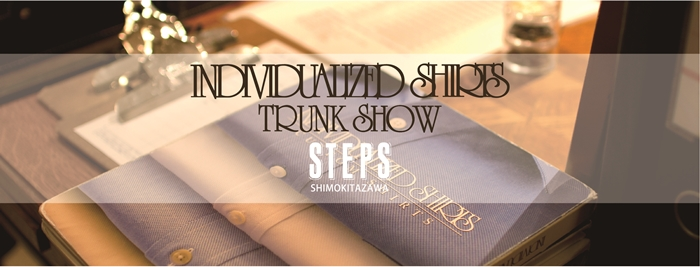 STEPS 様 TRUNK SHOW_Banner_700