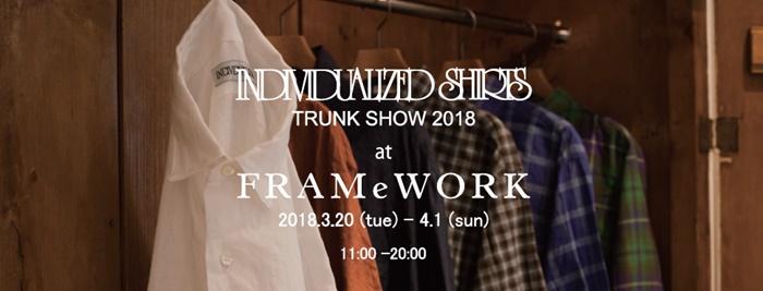 framework_banner