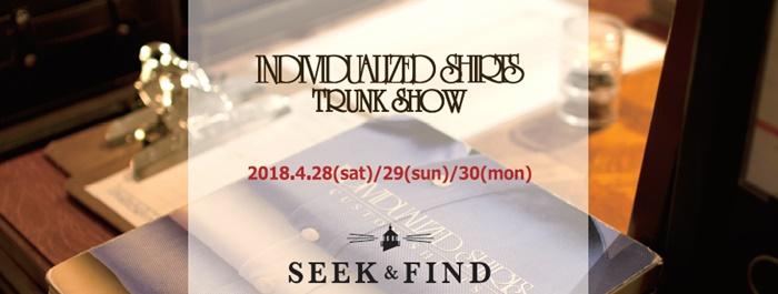 Banner_seekandfind様