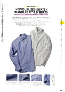 別冊Lightning_アメリカン雑貨図鑑_vol.189_3
