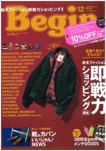 Begin_12月号_1