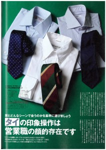 FINEBOYS_SUIT_Plus_vol.30_2