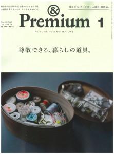 andpremium181-1