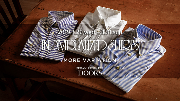 190315_individualizedshirts_top2
