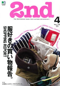 batch_2nd_4月号_1