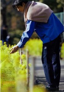 batch_UOMO_5月号_4