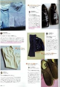 batch_UOMO_6月号_5