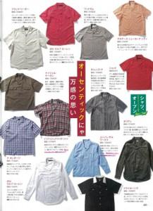 batch_mono magazine_5-2_2