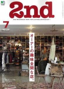 batch_2nd_7月号_1