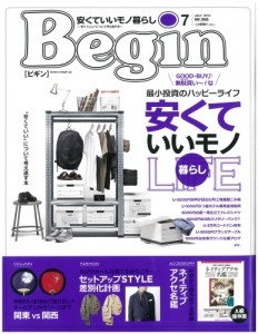 batch_Begin_7月号_1