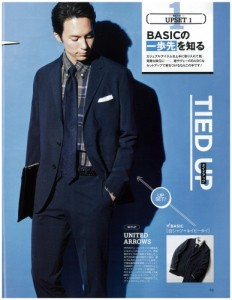batch_Begin_7月号_4